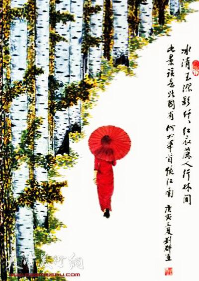 刘耕国画作品:《白桦林间丽人行》